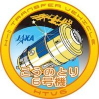 HTV-6 mission logo