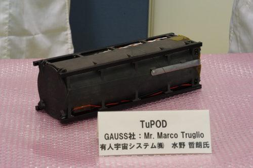 TuPOD at JAXA's Tsukuba Space Center (TKSC)
