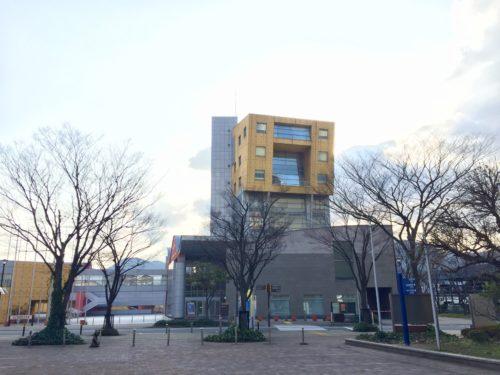 Kitakyushu International Conference Centre